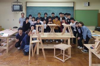 STOOL MAKING IN JAPAN