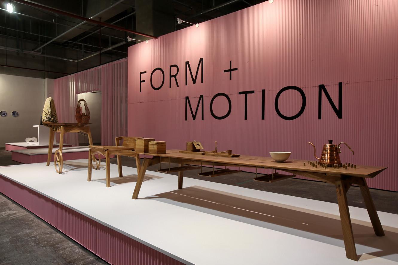 H Miller Bros | Hugh Miller furniture designer | The Coffee Ceremony on show in British Pavilion, South Korea