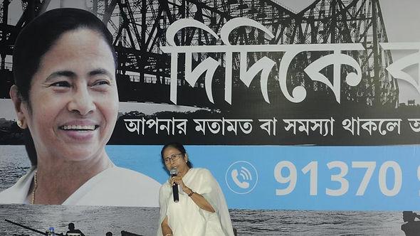 पश्चिम बंगाल के सीएम ने दीदी के बोलो अभियान की शुरुआत की