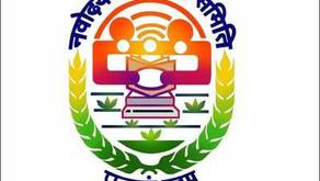 Navodaya Vidyalaya Samiti Pune TGT PGT LDC Recruitment 2019