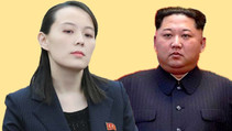 क्या उत्तर कोरिया की पहली महिला सुप्रीम लीडर बनेंगी किम यो जोंग !