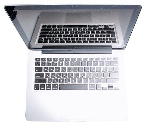 laptopBirdseye-min.jpg