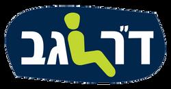 logo_drgav_2019