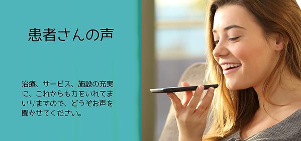 はりきゅう和-nagomi-へ寄せられた患者さんの声