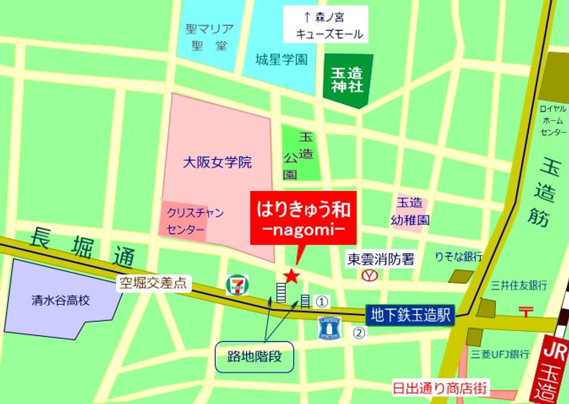 はりきゅう和-nagomi-への地図