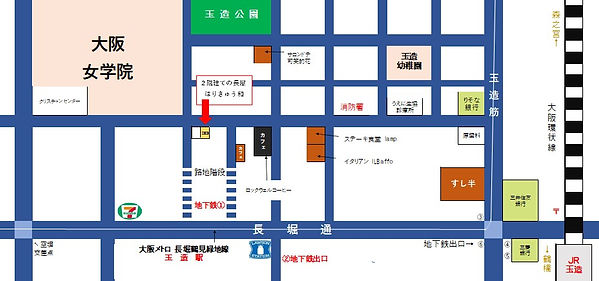 JR玉造駅からのアクセス.jpg