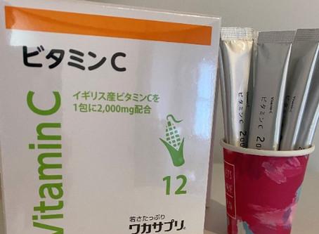 鍼灸治療と栄養補給