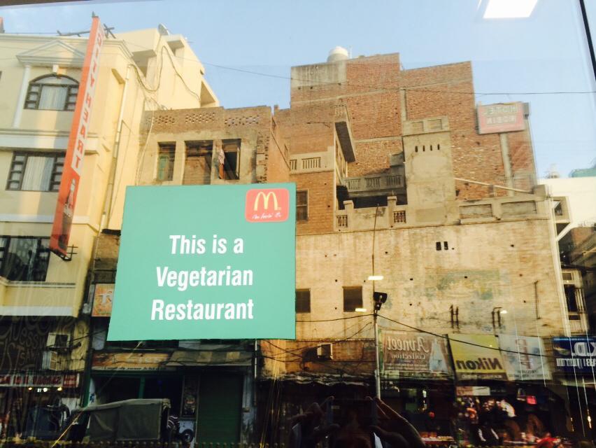Vegetariánský McDonald - Amritsar