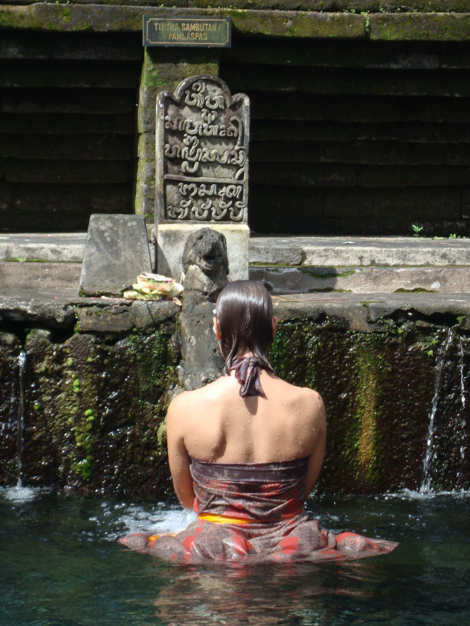 já vodní ceremonie