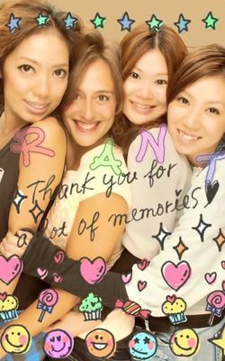 Sestry z Japonska