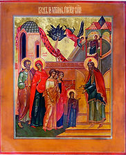 Entry-of-the-Theotokos-1.jpg