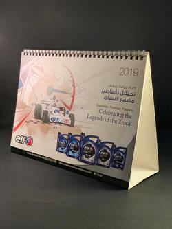 Soft Base Calendar