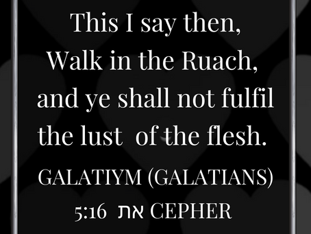 Yield to the Ruach