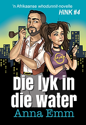 Hink_4_cover.png