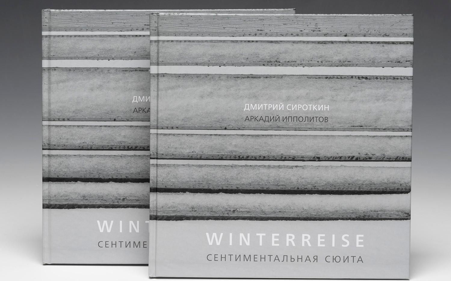 book_winter_01.jpg