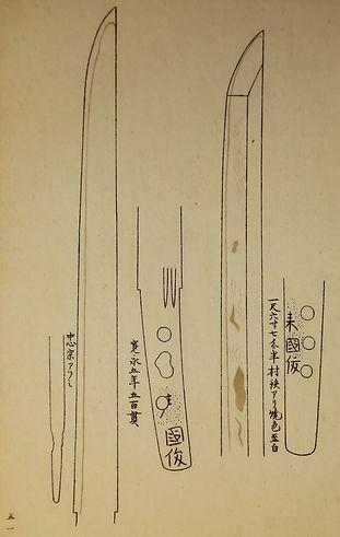 Илл-2-1.JPG