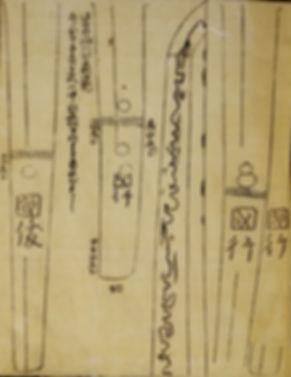 Илл-3-2.JPG