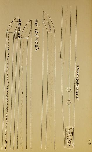 Илл-2-4.JPG