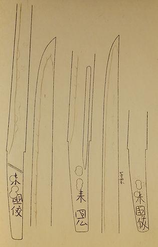 Илл-2-2.JPG