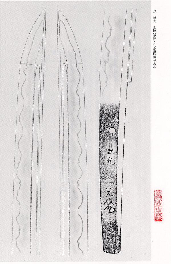 13-Kanemitsu-800.jpg