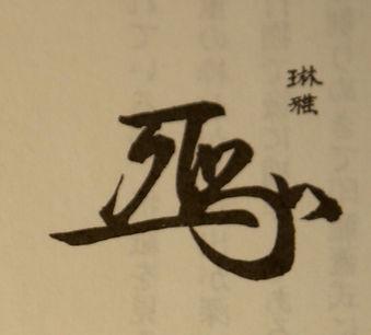 Илл-10.JPG