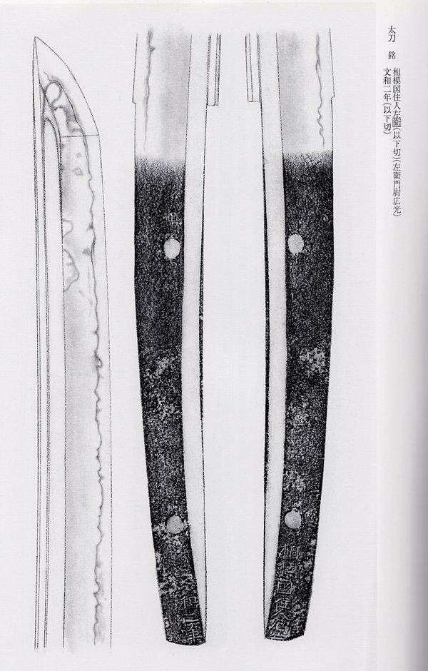 7-3-Hiromitsu-Daito-800.jpg