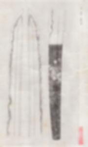 15-1-Yamato Shizu-800.jpg