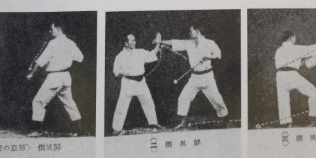 Ippon Kumite