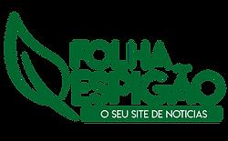 Folha-Espigão_edited.png
