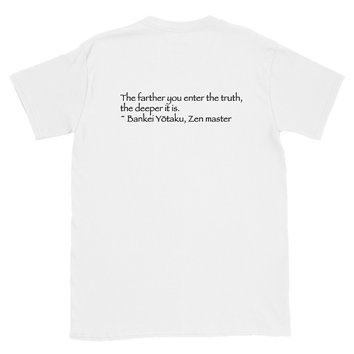 Unisex Softstyle T-Shirt: The farther you enter the truth...