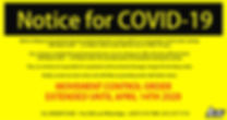 BC Statement Covid-19.jpg