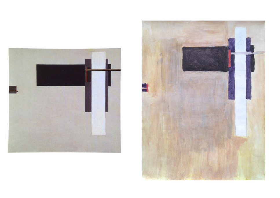 Lissitzky - Clémentine