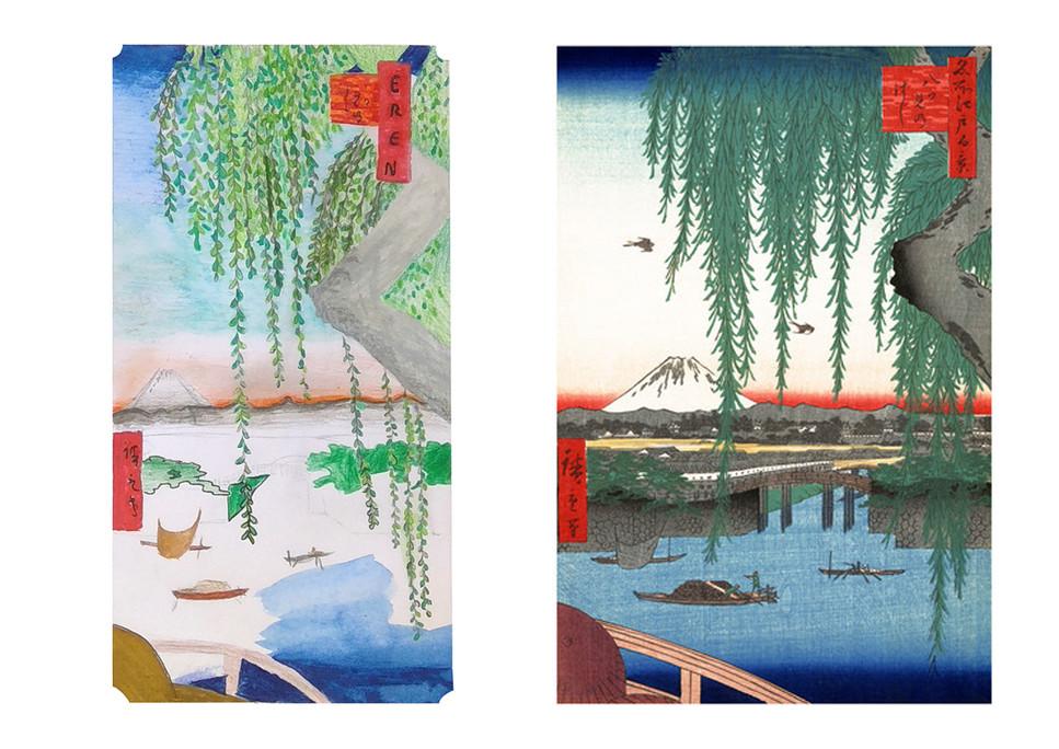 Anna - Hiroshige