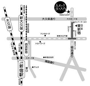 真昼の月夜の太陽map.jpg