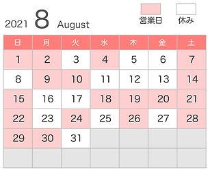 PGカレンダー2021_8_1.jpg