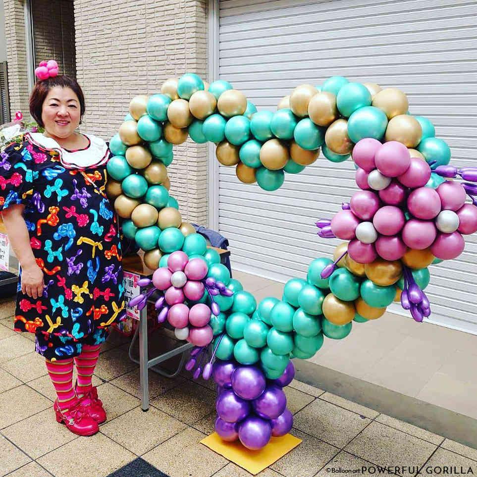 Balloon Present