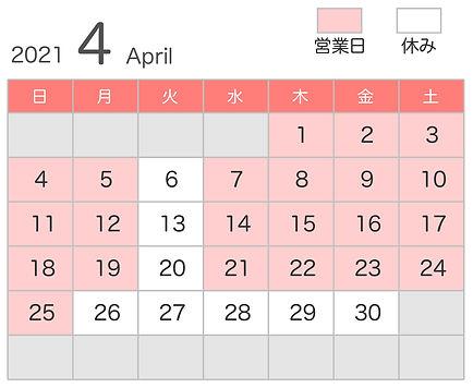 PGカレンダー2021_4_1.jpg
