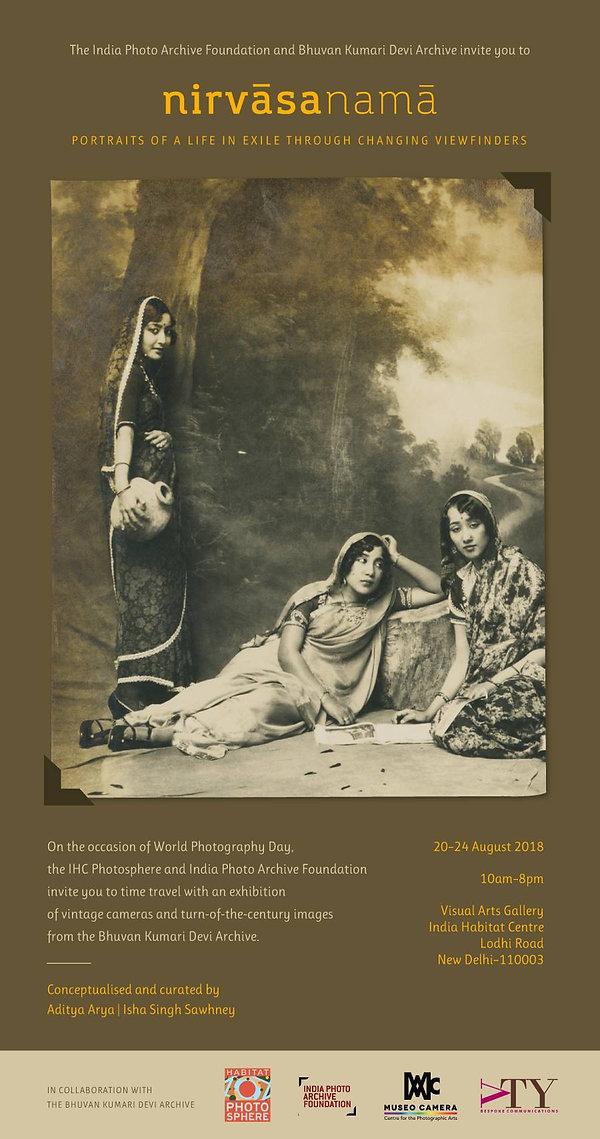 Nirvasnama..Life in exile