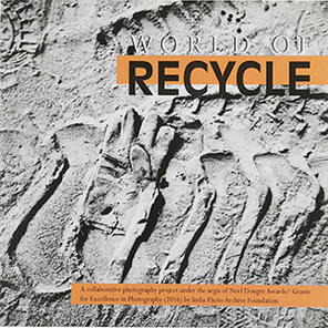 World of Recycle (Neel Dongre)