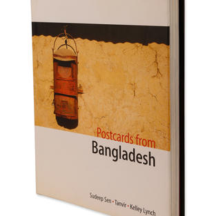 Postcards from Bangladesh by Sudeep Sen