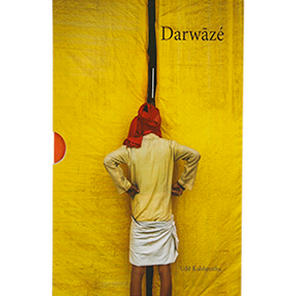 Darwaze (Udit Kulshrestha)