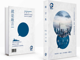 BOOK_COVER_W1.jpg