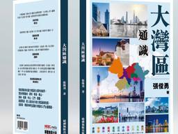 BOOK_COVER_W2.jpg