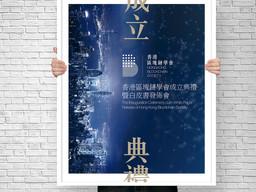 HKBCS_PhotoBoard.jpg