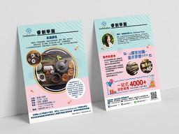 leaflet_A5.jpg