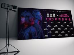 Cassette_backdrop.jpg