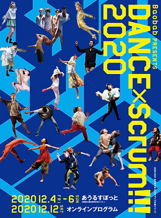 dance_scrum_image.png