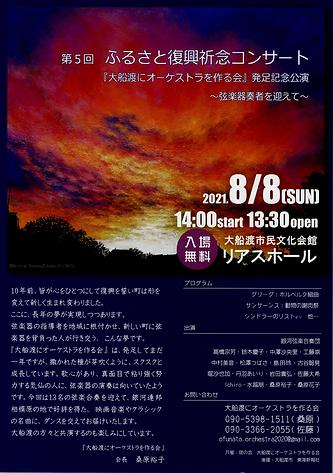 スクリーンショット 2021-08-02 19.52.08.png