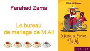 Le bureau de Mariage de M. Ali, Farahad Zama