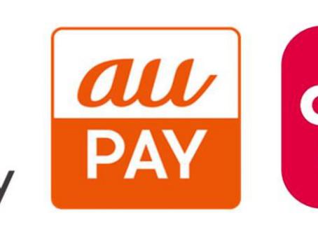 「d払い」「メルペイ」「au PAY」「PayPay」スマホQRコード決済開始♪